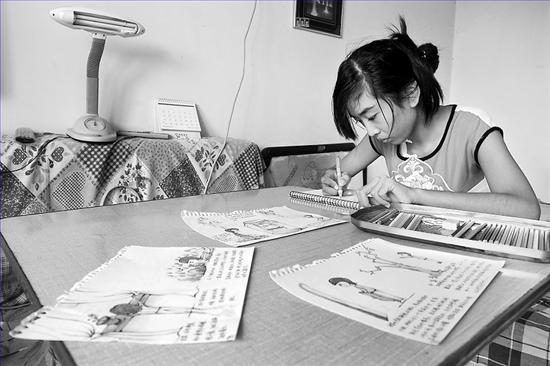 22岁美丽女孩患尿毒症用漫画记录生命